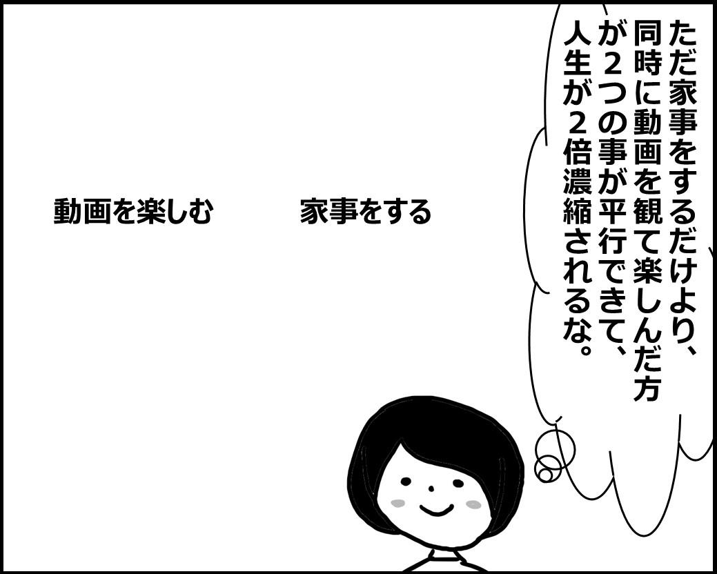 f:id:Megumi_Shida:20200512161948j:plain