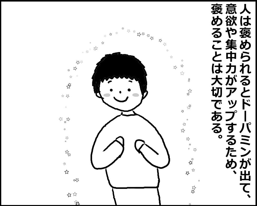 f:id:Megumi_Shida:20200514053722j:plain