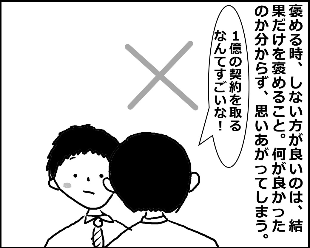 f:id:Megumi_Shida:20200514053726j:plain