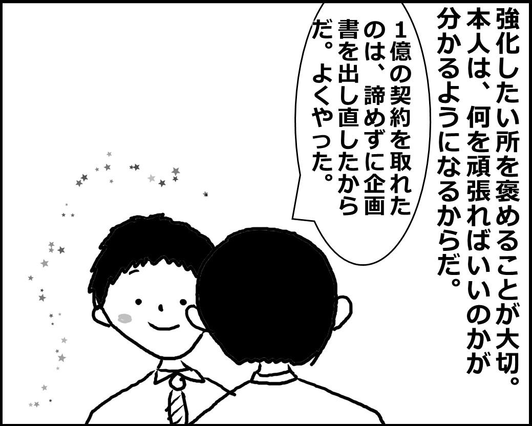 f:id:Megumi_Shida:20200514053732j:plain