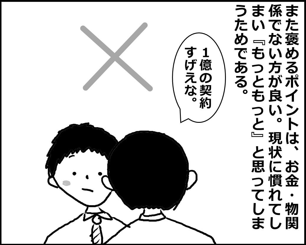 f:id:Megumi_Shida:20200514053738j:plain