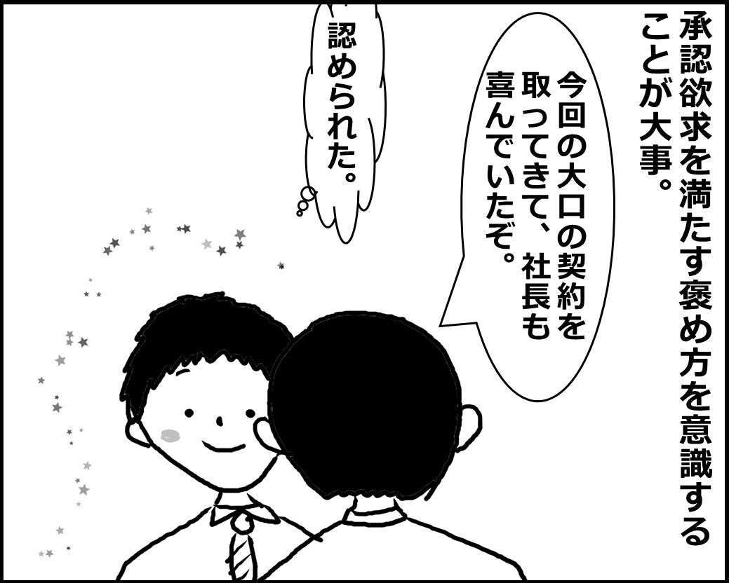f:id:Megumi_Shida:20200514053743j:plain