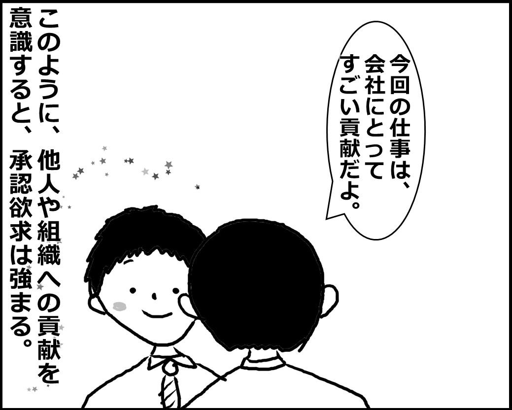 f:id:Megumi_Shida:20200514053749j:plain
