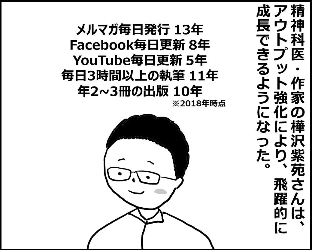 f:id:Megumi_Shida:20200516103206j:plain
