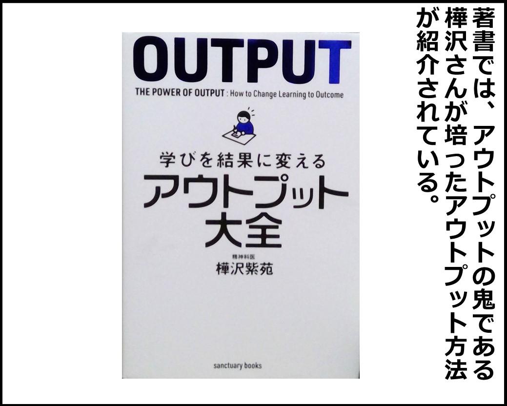 f:id:Megumi_Shida:20200516103210j:plain