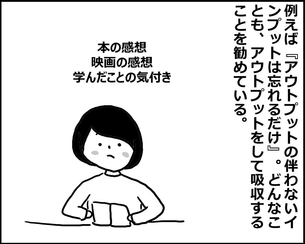 f:id:Megumi_Shida:20200516103216j:plain