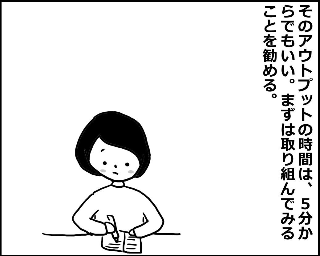 f:id:Megumi_Shida:20200516103220j:plain