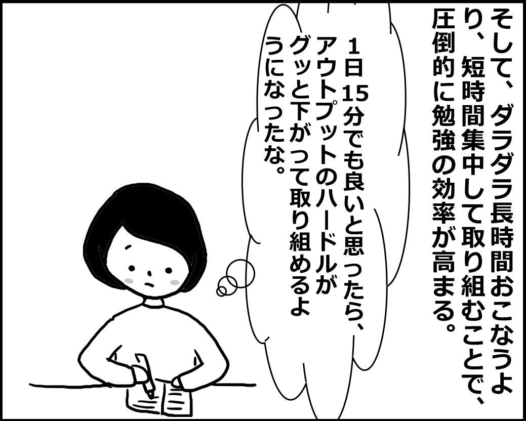 f:id:Megumi_Shida:20200516103226j:plain