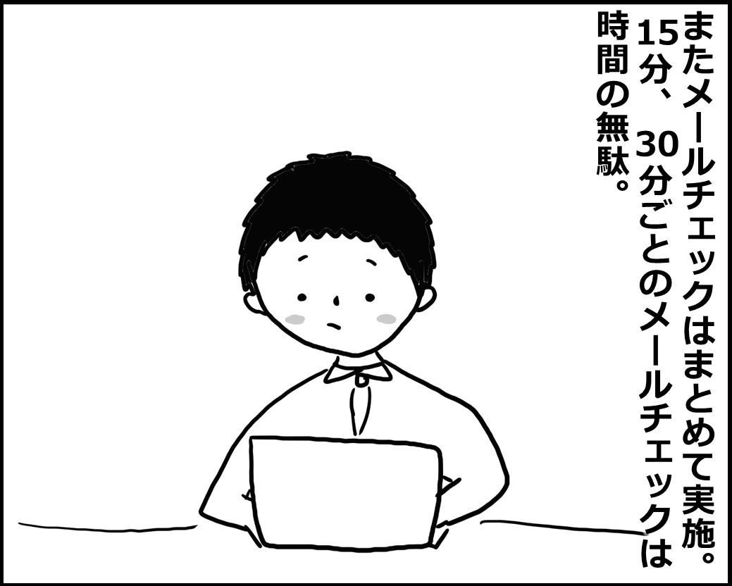 f:id:Megumi_Shida:20200516103233j:plain