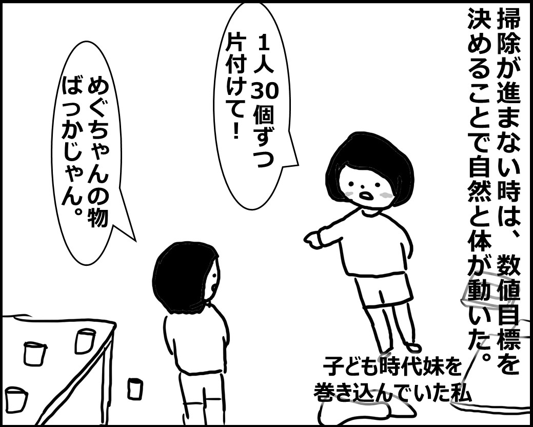 f:id:Megumi_Shida:20200517150548j:plain