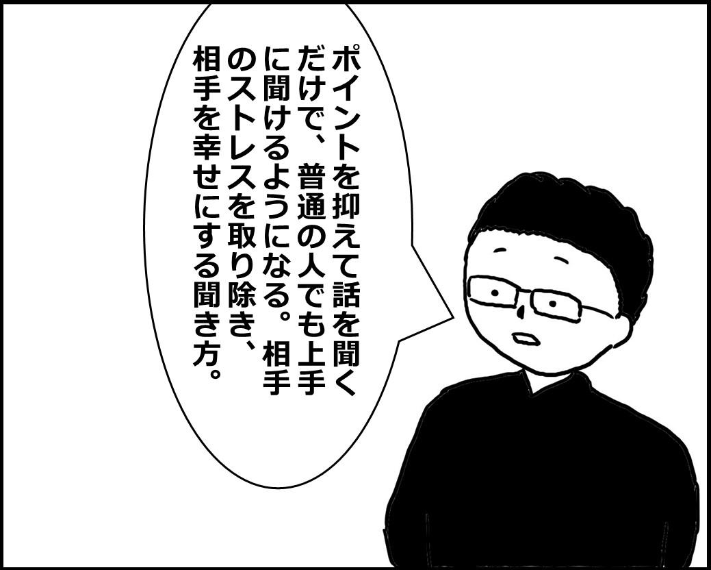 f:id:Megumi_Shida:20200518120754j:plain