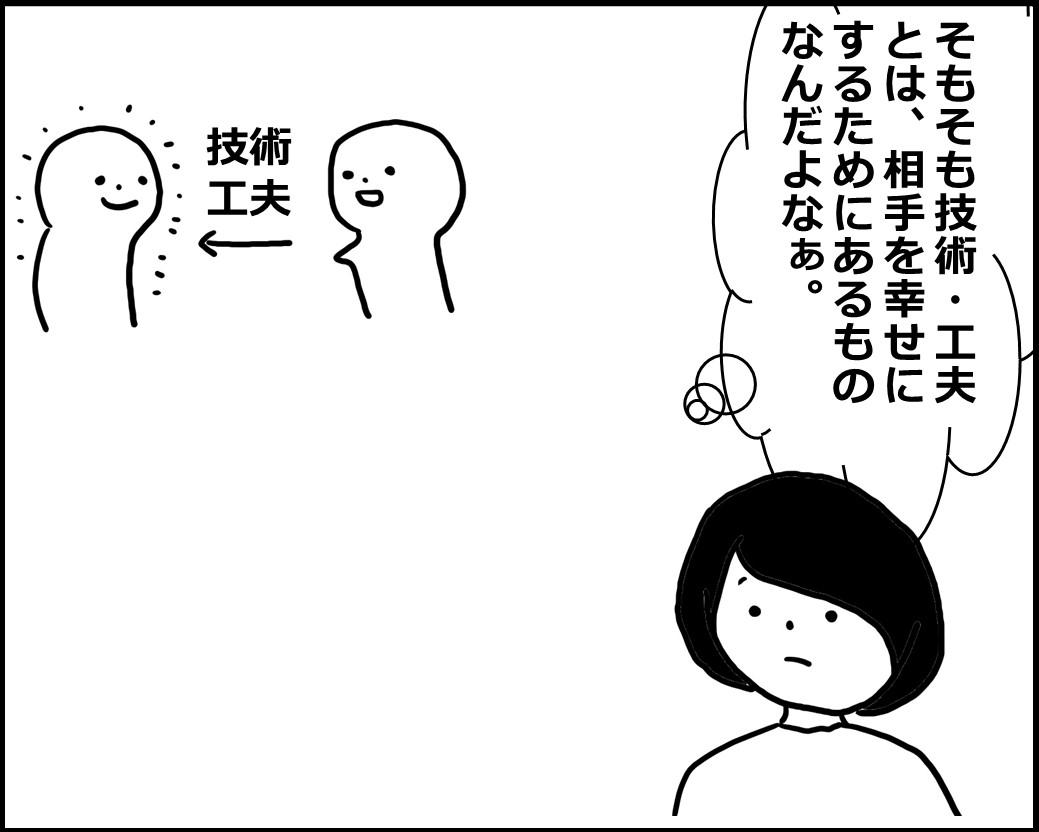 f:id:Megumi_Shida:20200518120802j:plain