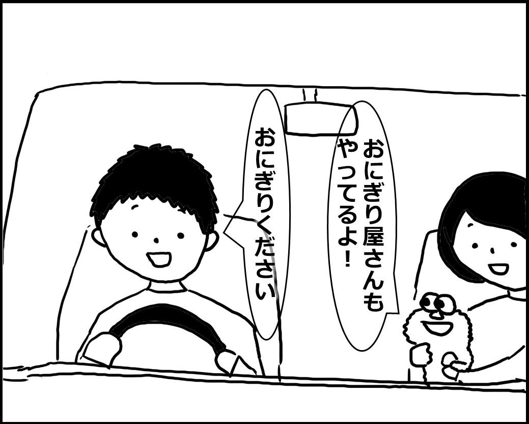 f:id:Megumi_Shida:20200519104849j:plain
