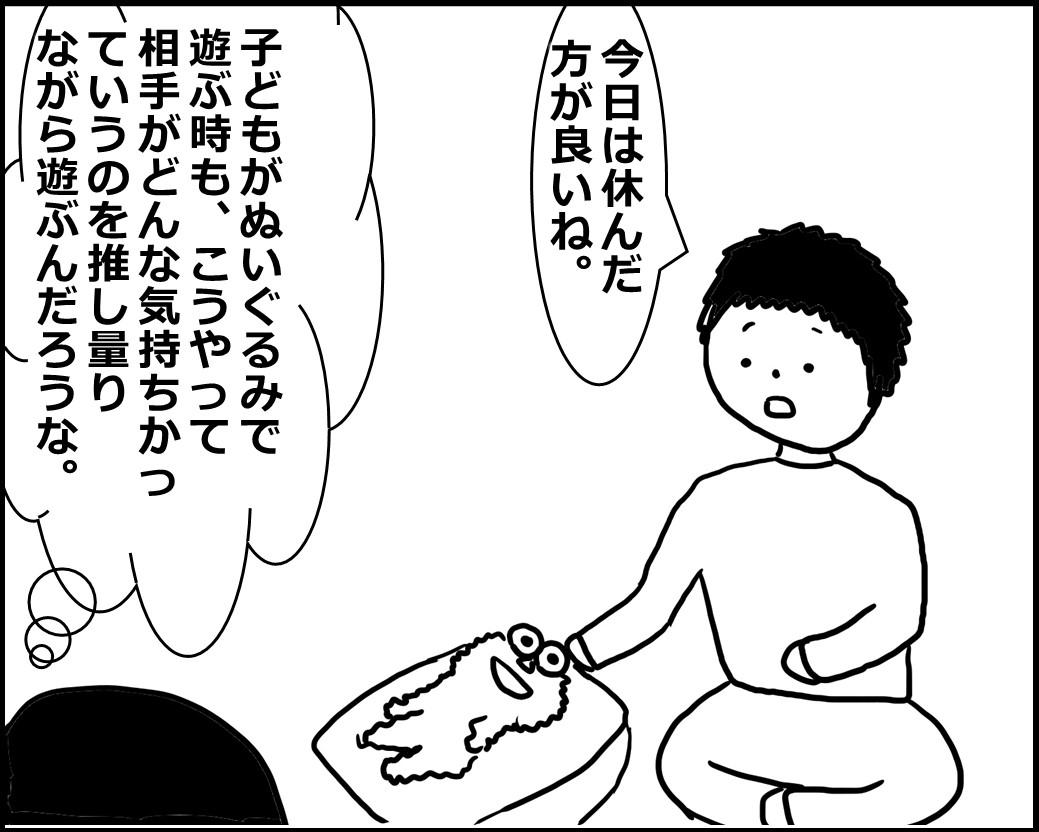 f:id:Megumi_Shida:20200519104921j:plain