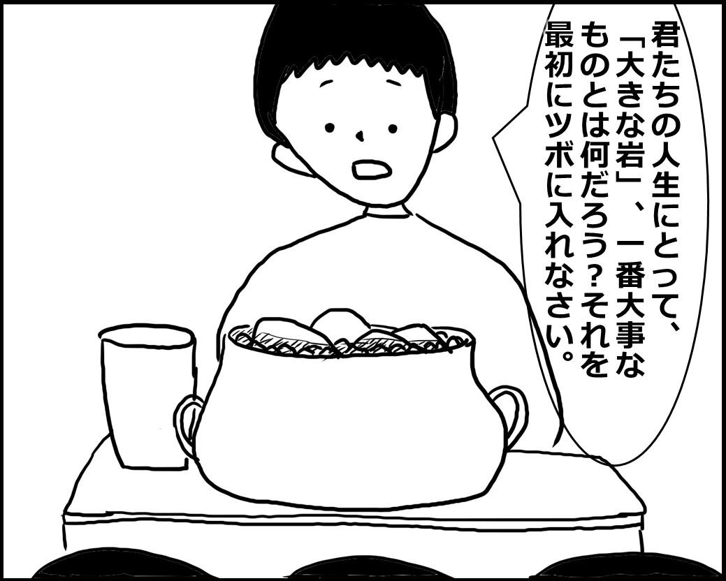 f:id:Megumi_Shida:20200520132704j:plain
