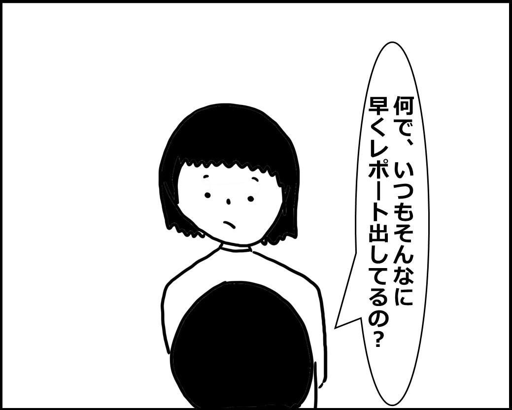 f:id:Megumi_Shida:20200521100615j:plain