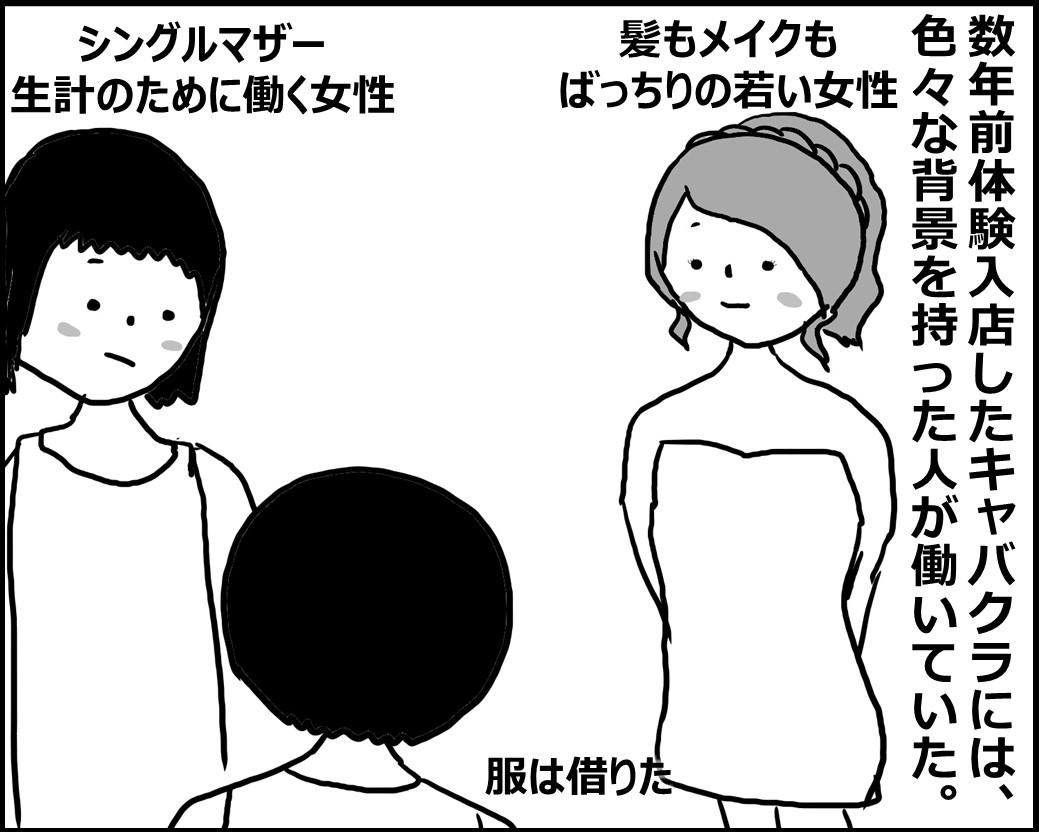 f:id:Megumi_Shida:20200522131854j:plain