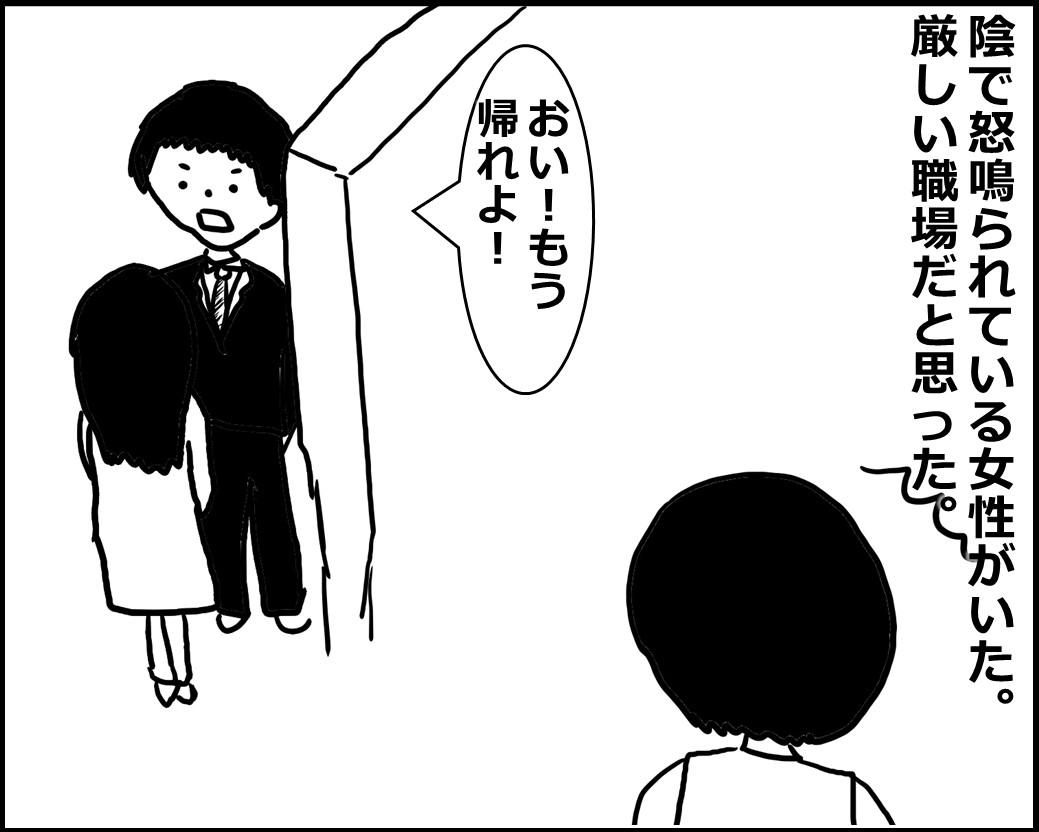 f:id:Megumi_Shida:20200522131913j:plain