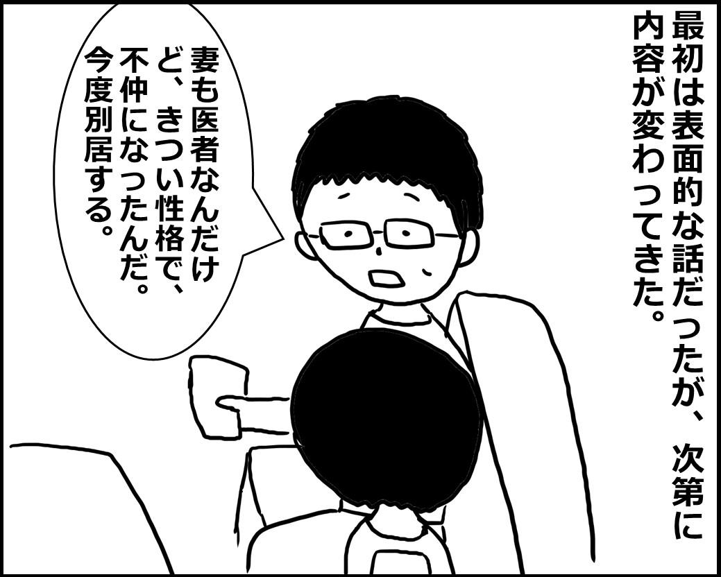 f:id:Megumi_Shida:20200522132206j:plain