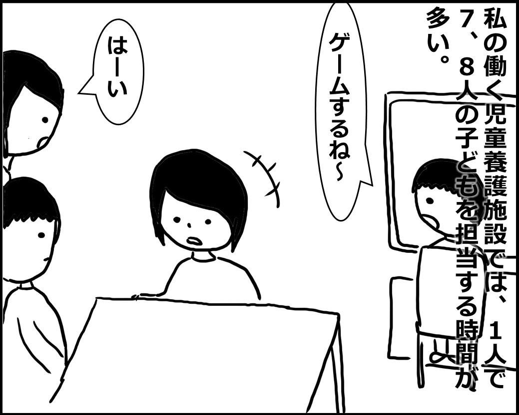 f:id:Megumi_Shida:20200523105508j:plain