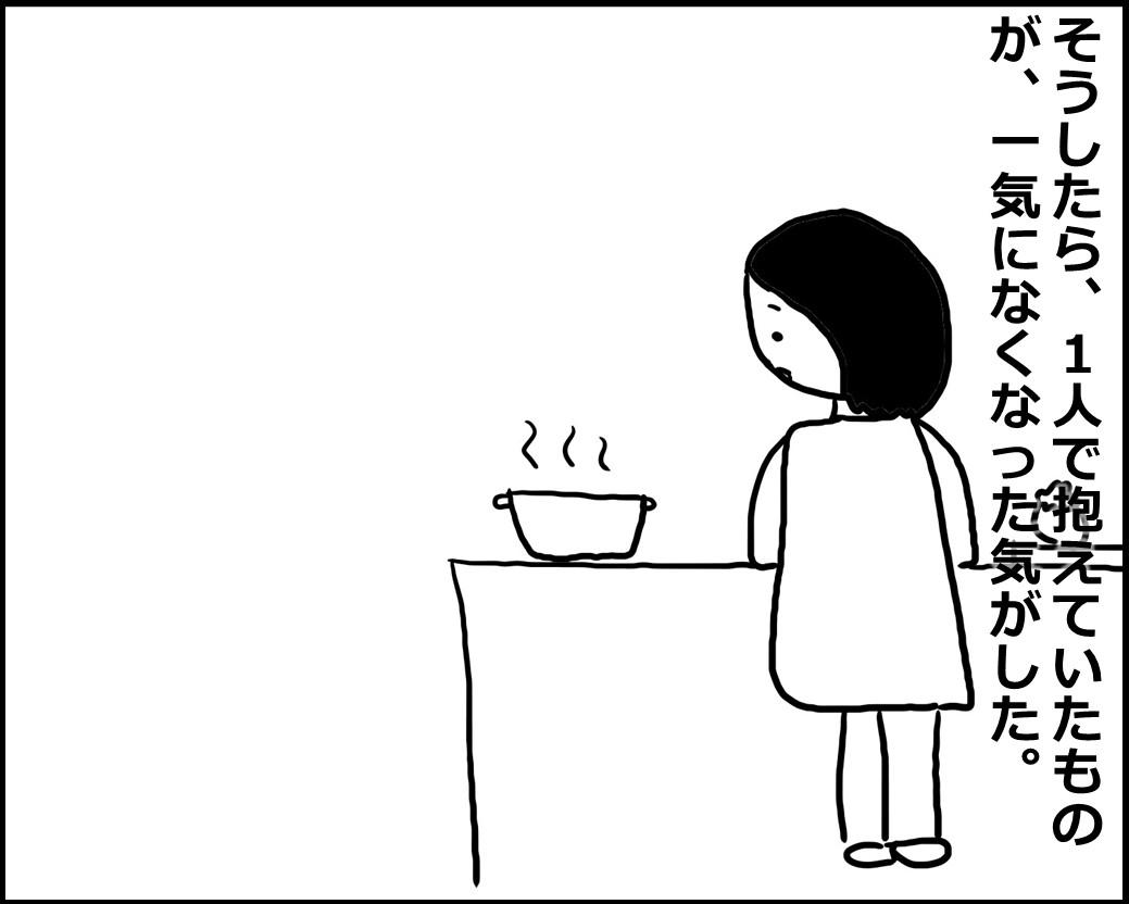 f:id:Megumi_Shida:20200523110131j:plain