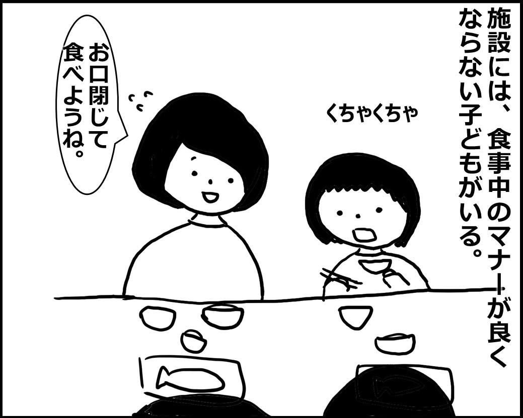 f:id:Megumi_Shida:20200524062633j:plain