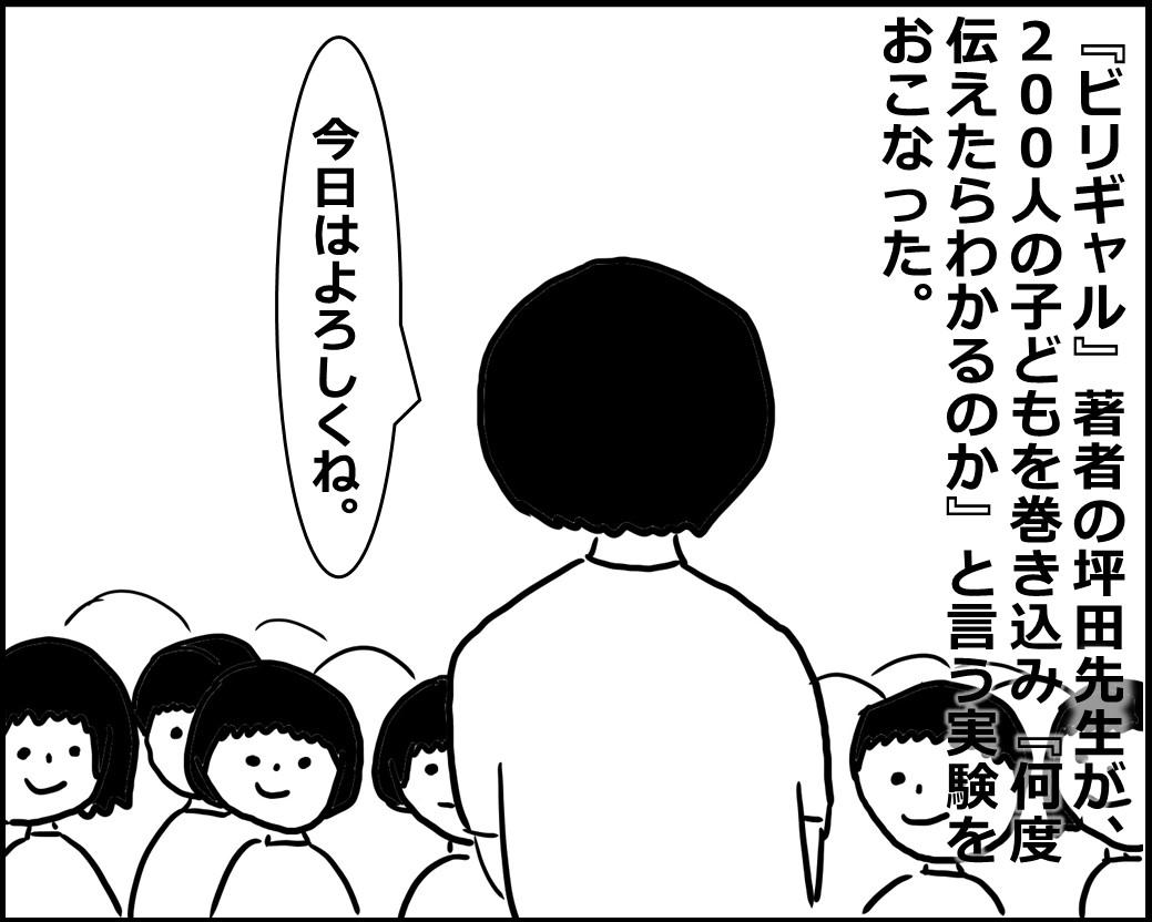 f:id:Megumi_Shida:20200524062645j:plain
