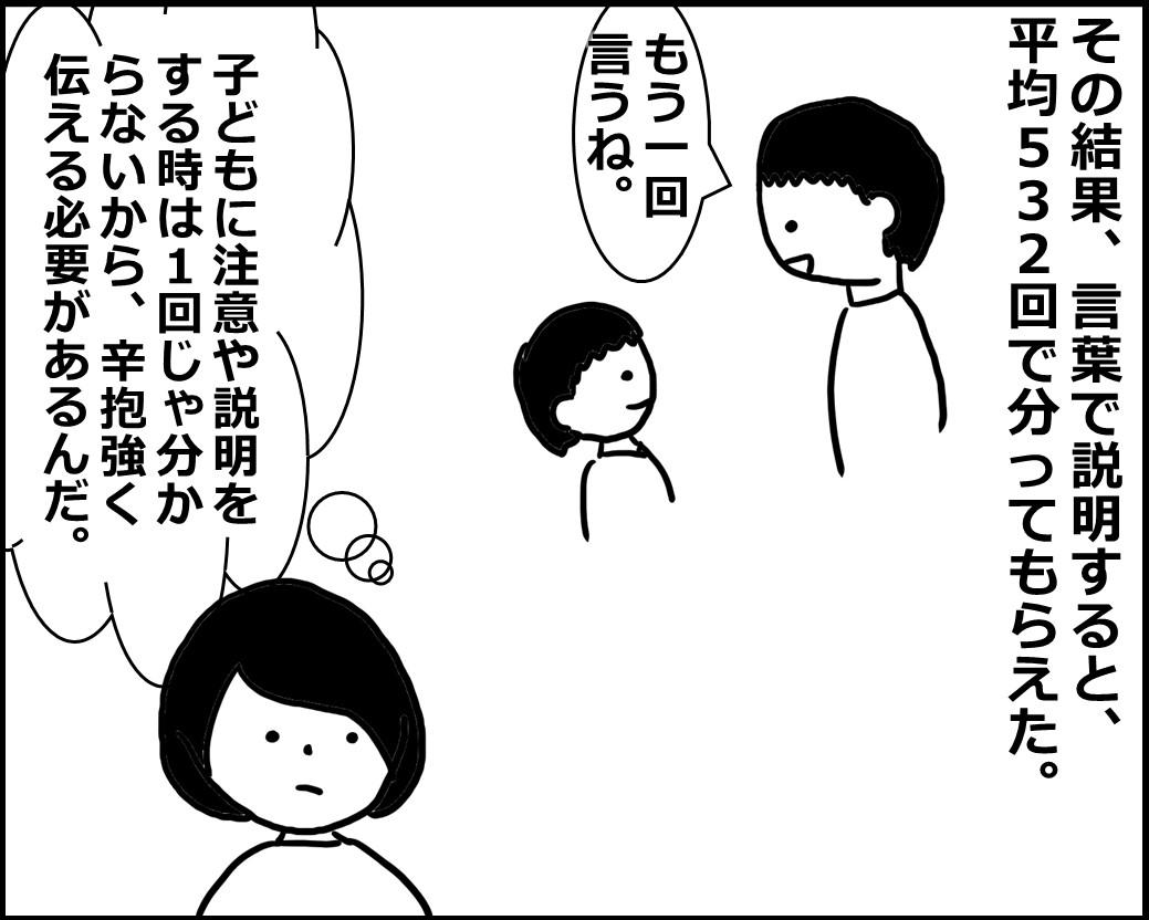 f:id:Megumi_Shida:20200524062652j:plain