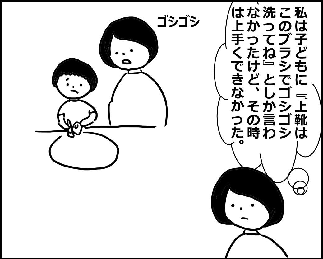 f:id:Megumi_Shida:20200524062706j:plain