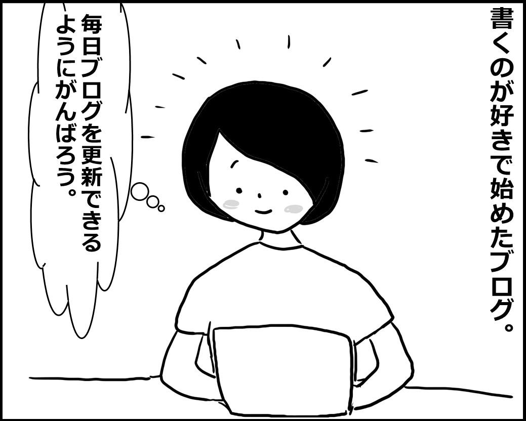 f:id:Megumi_Shida:20200525161413j:plain