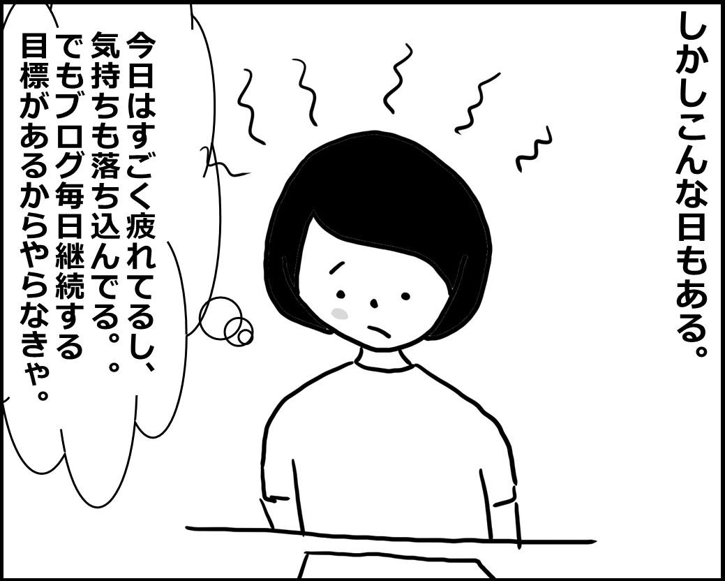 f:id:Megumi_Shida:20200525161417j:plain