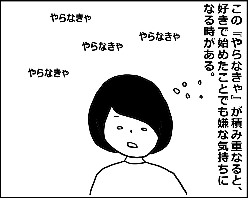 f:id:Megumi_Shida:20200525161422j:plain