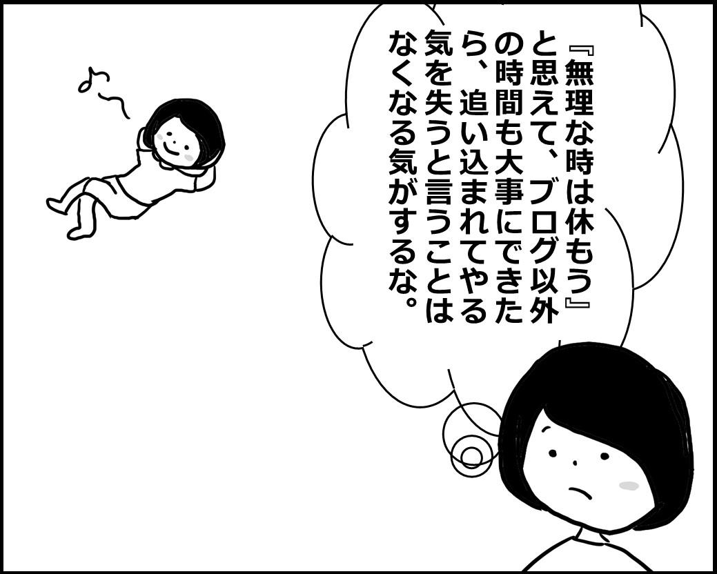 f:id:Megumi_Shida:20200525161444j:plain