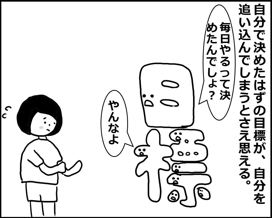f:id:Megumi_Shida:20200525161551j:plain