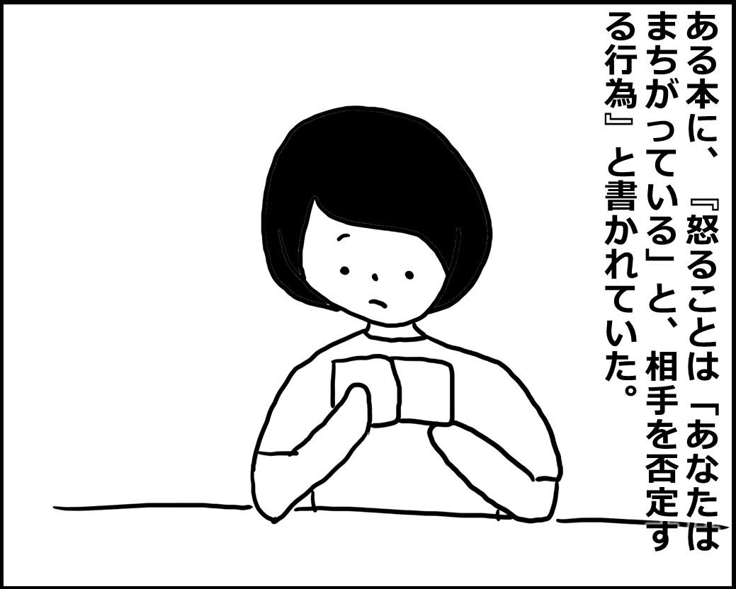 f:id:Megumi_Shida:20200526092425j:plain