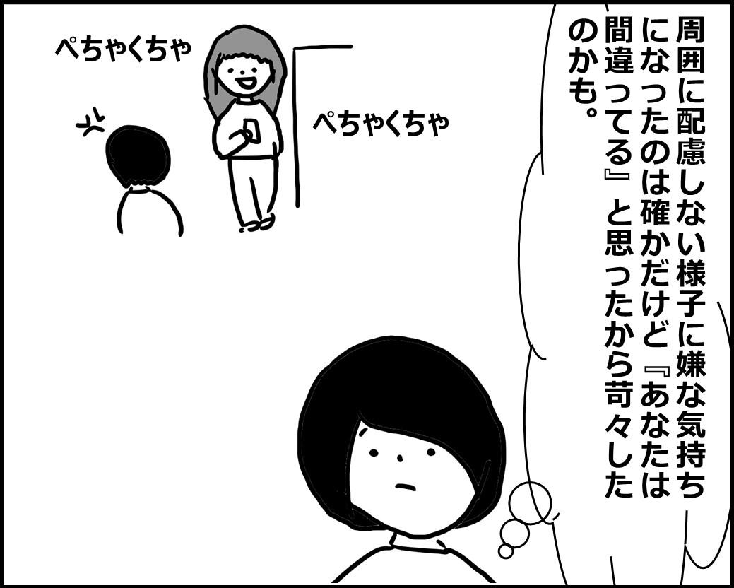 f:id:Megumi_Shida:20200526092438j:plain