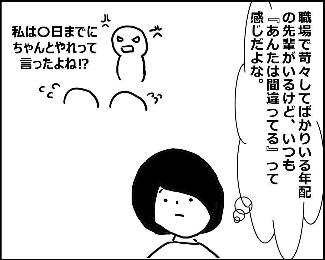f:id:Megumi_Shida:20200526092443j:plain