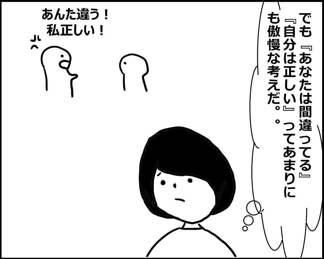f:id:Megumi_Shida:20200526092455j:plain