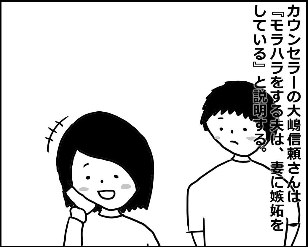 f:id:Megumi_Shida:20200527144745j:plain