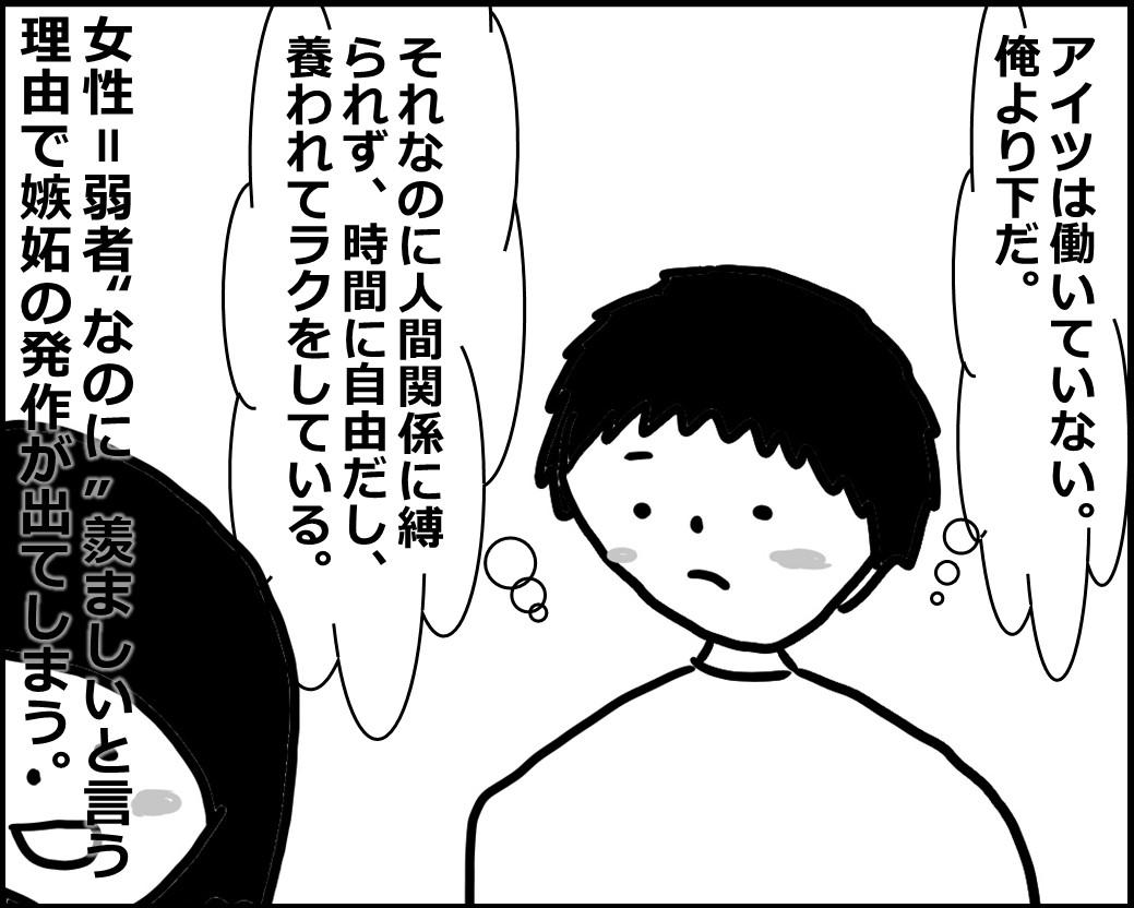 f:id:Megumi_Shida:20200527144752j:plain