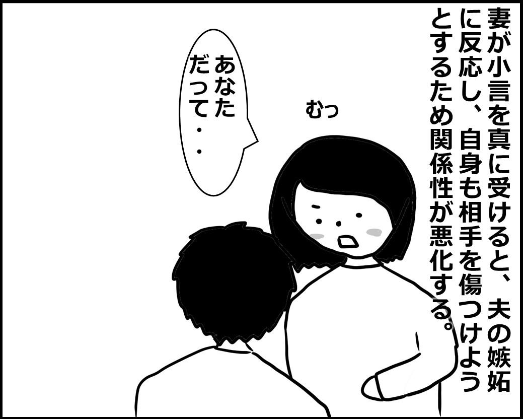 f:id:Megumi_Shida:20200527144802j:plain