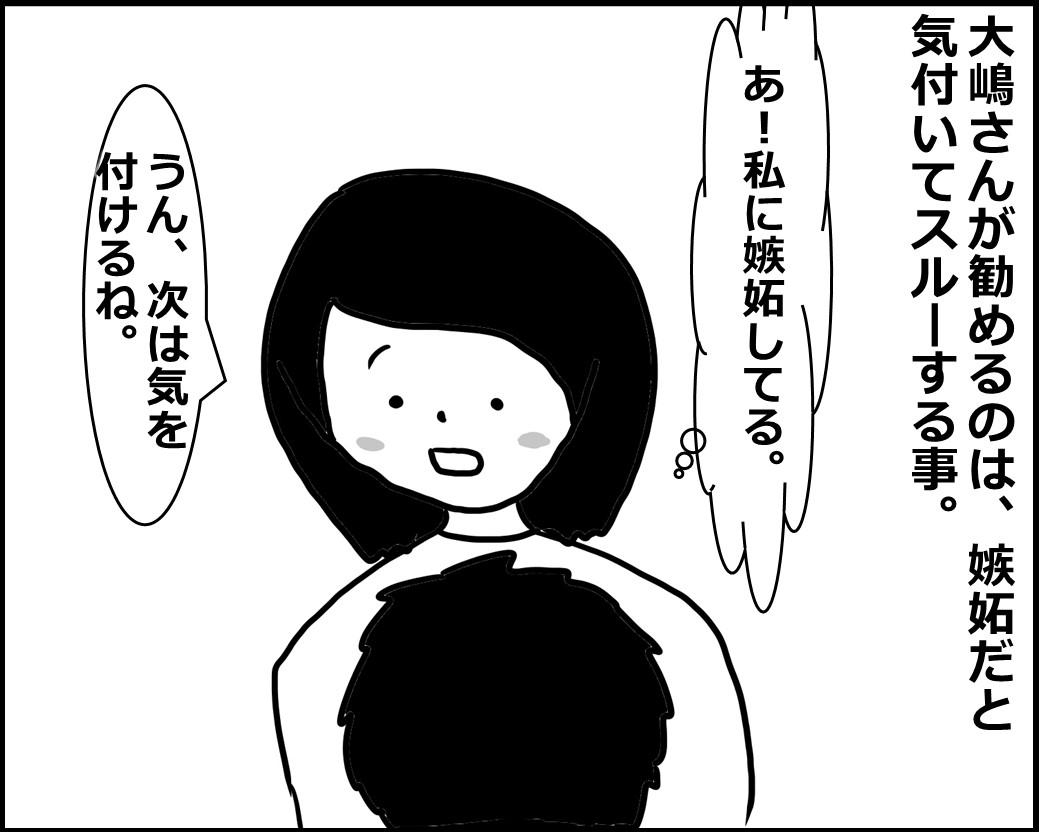 f:id:Megumi_Shida:20200527144813j:plain