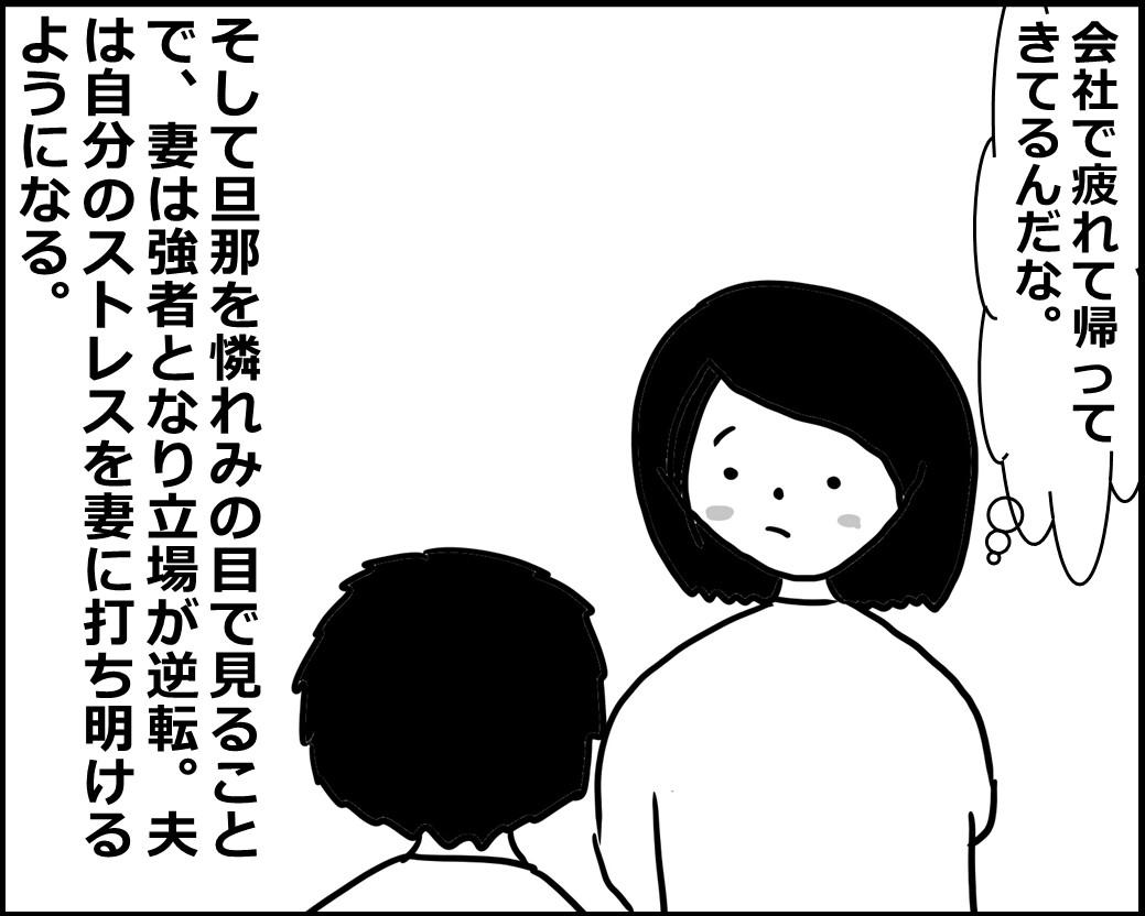 f:id:Megumi_Shida:20200527144828j:plain