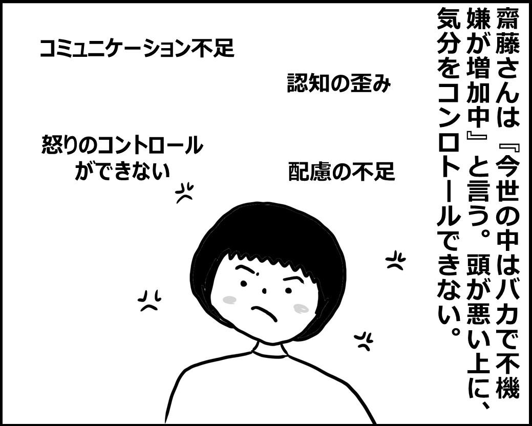 f:id:Megumi_Shida:20200531074341j:plain