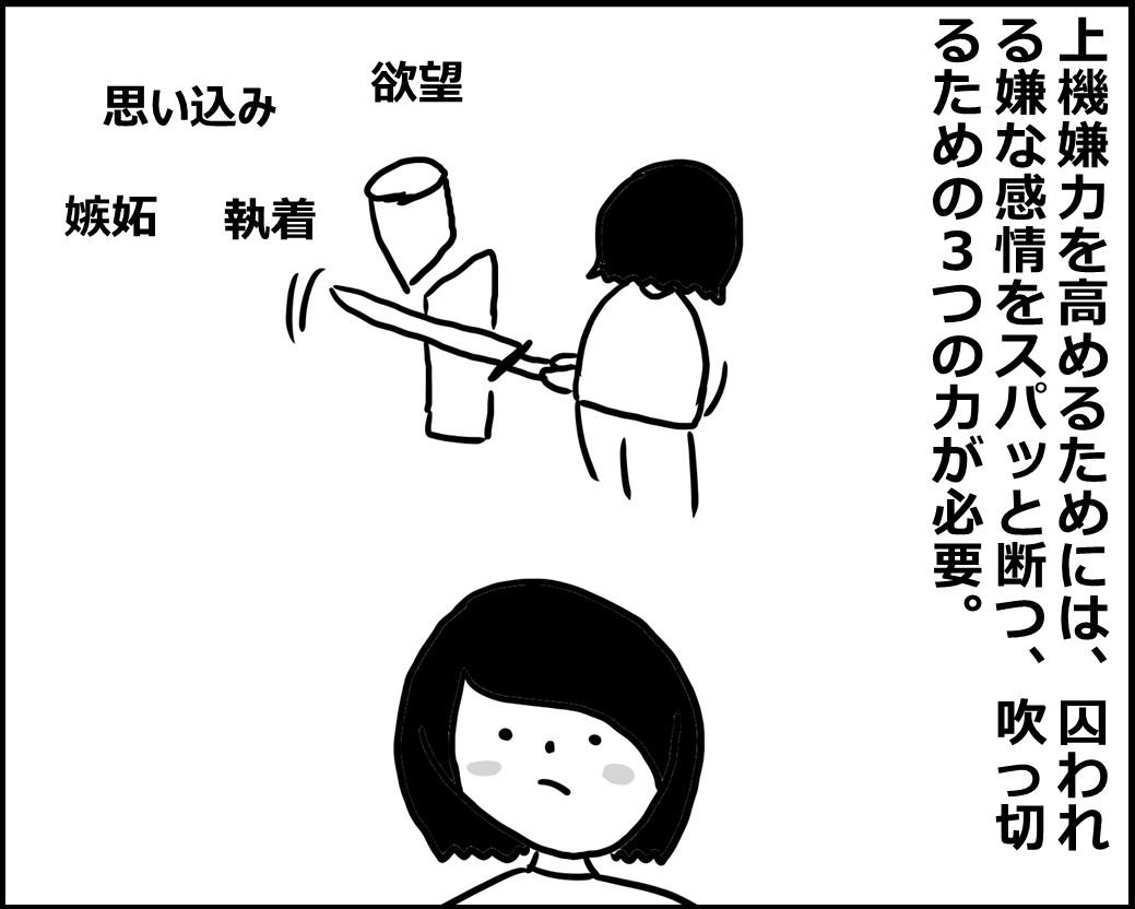 f:id:Megumi_Shida:20200531074400j:plain