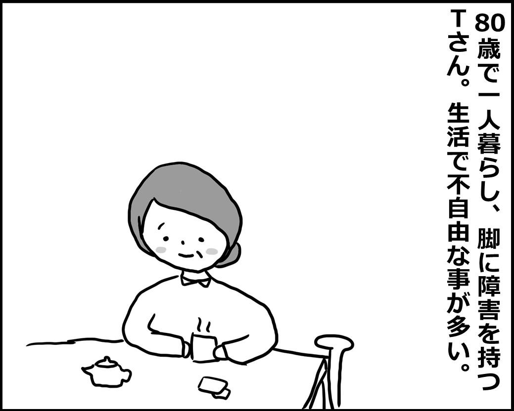 f:id:Megumi_Shida:20200601111900j:plain