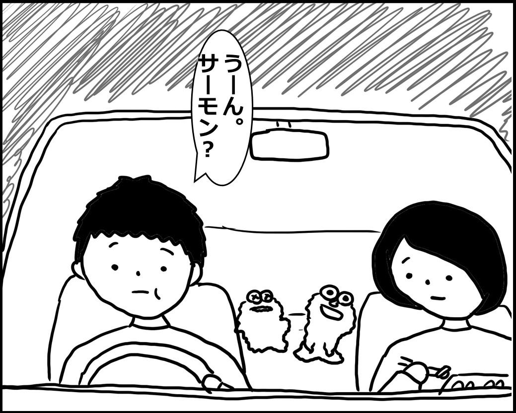f:id:Megumi_Shida:20200602055750j:plain