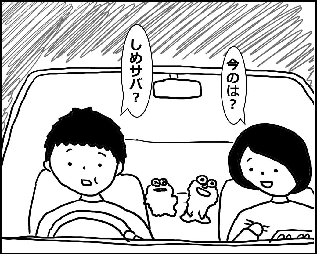 f:id:Megumi_Shida:20200602055940j:plain