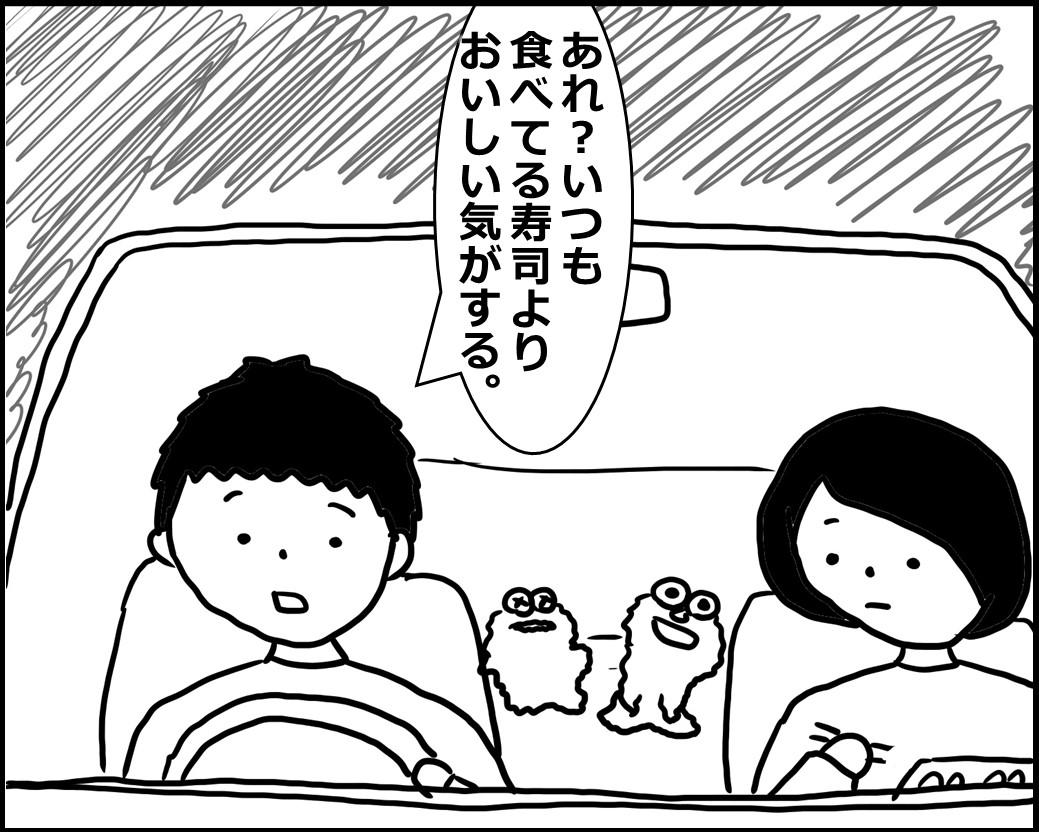 f:id:Megumi_Shida:20200602055944j:plain