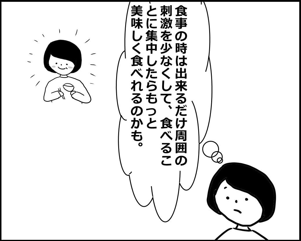 f:id:Megumi_Shida:20200602060003j:plain
